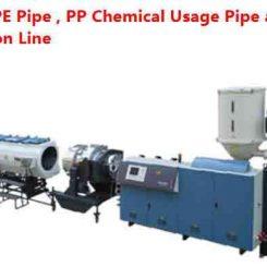 خط تولید لوله های پلی پروپیلن PP