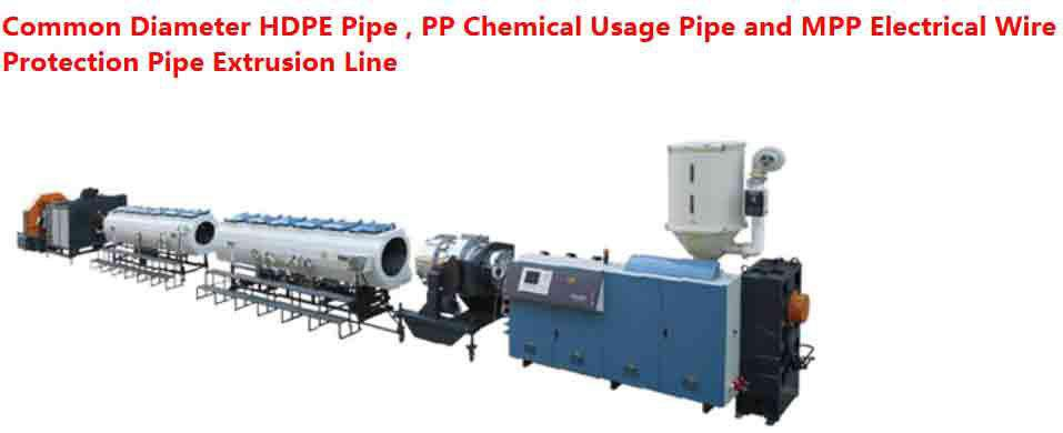 خط تولید لوله های پلی پروپلین PP