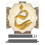 سامانه اینترنتی ساماندهی پایگاه های اینترنتی ایرانی